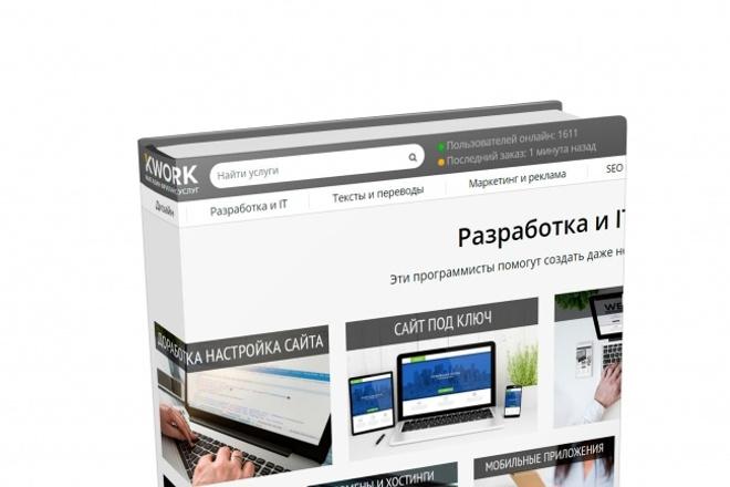 Сбор данных, парсинг сайтов, товаров. Очень сложные сайты 1 - kwork.ru