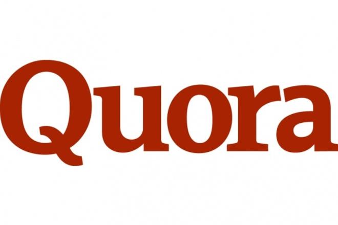 Очень жирная и ценная ссылка с сайта Quora. com. Траст - 100 1 - kwork.ru