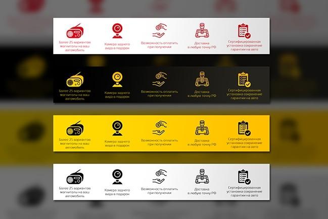 Создам хороший баннер для интернета 34 - kwork.ru