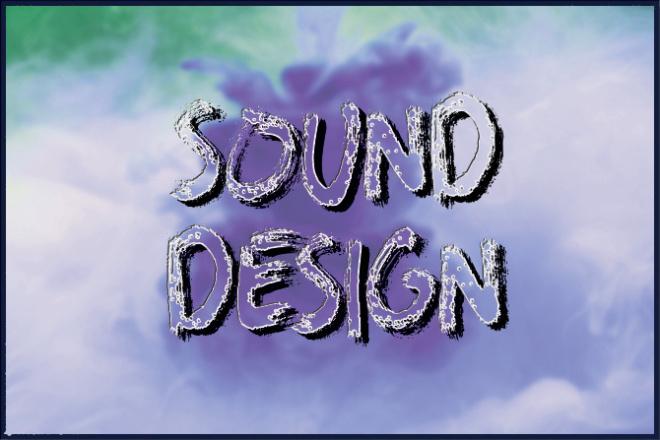 Sound design или звуковое оформление 1 - kwork.ru