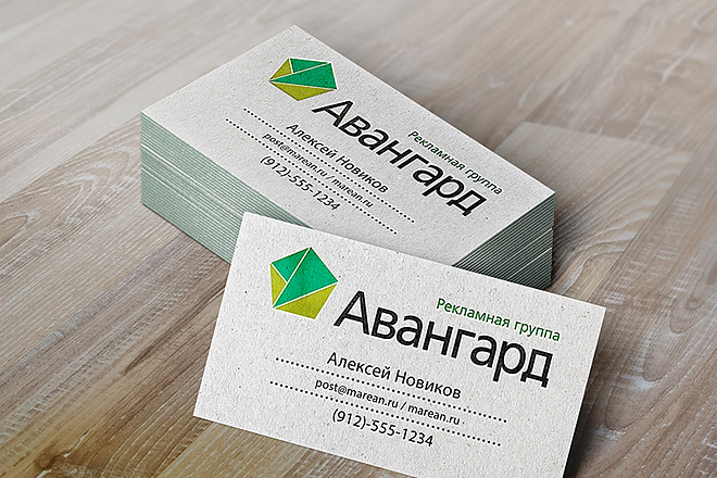 Дизайн визитки 106 - kwork.ru