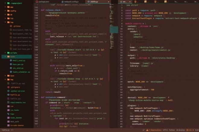 Напишу скрипт Python, Bash в Linux 1 - kwork.ru