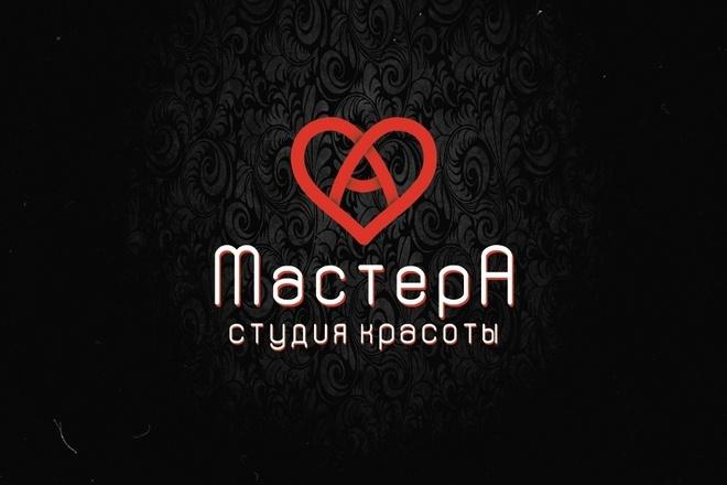 Создение логотипа - быстро 1 - kwork.ru