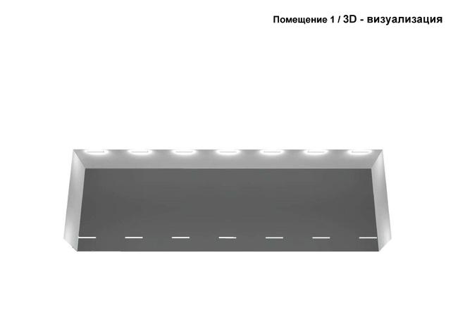 Простой светотехнический расчет в Диалюкс 13 - kwork.ru