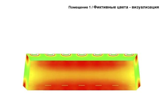 Простой светотехнический расчет в Диалюкс 14 - kwork.ru