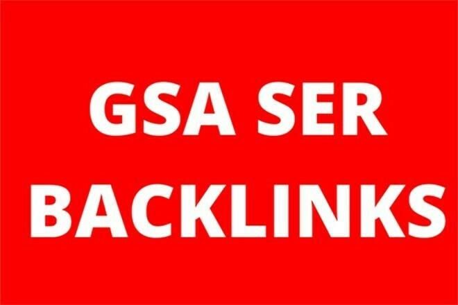 Я сделаю 200000 GSA SEO Высокое качество обратных ссылок 1 - kwork.ru