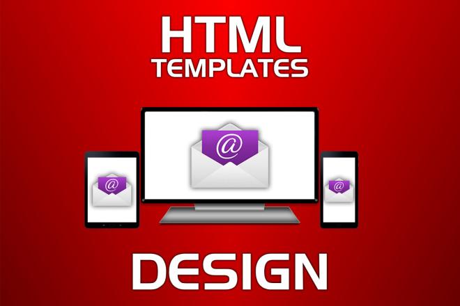 Качественные адаптивные HTML-макеты писем под все устройства 4 - kwork.ru