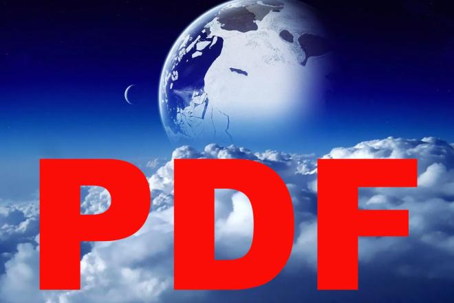 Корректировка, редактирование и изменение ПДФ презентаций 7 - kwork.ru