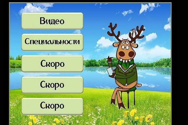Оформление группы 2 - kwork.ru