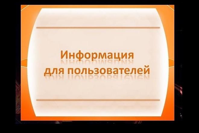 Оформление группы 3 - kwork.ru