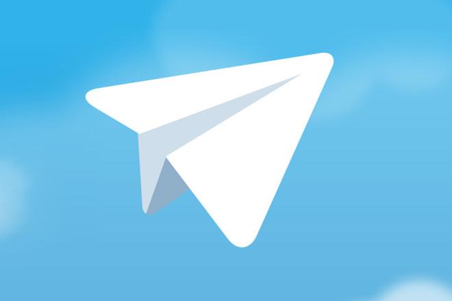 Напишу бота для Telegram и VK 1 - kwork.ru