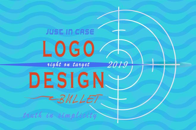 Сделаю новый логотип , не пользуюсь шаблонами 4 - kwork.ru