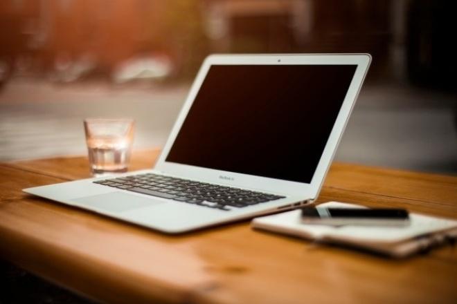 Напишу качественно информационный текст 1 - kwork.ru