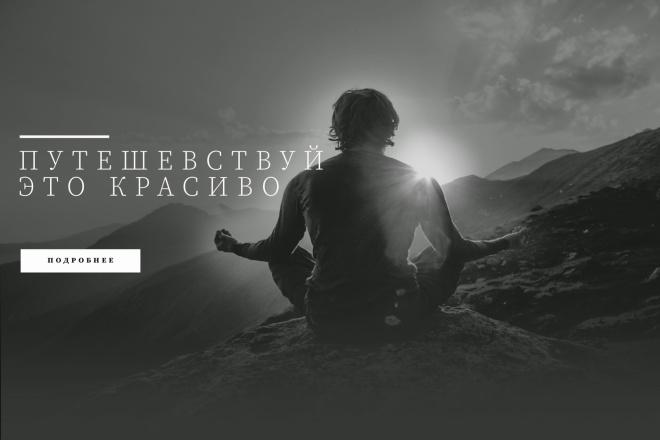 Сделаю качественный баннер 11 - kwork.ru
