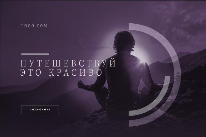 Сделаю качественный баннер 10 - kwork.ru