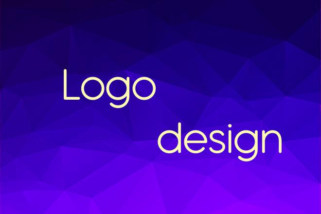Создание запоминающегося и оригинального логотипа Вашей компании 13 - kwork.ru