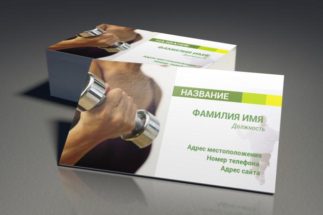 Создание визиток, односторонних и двусторонних, любого типа и желания 6 - kwork.ru