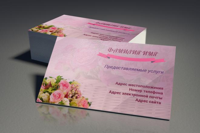 Создание визиток, односторонних и двусторонних, любого типа и желания 8 - kwork.ru