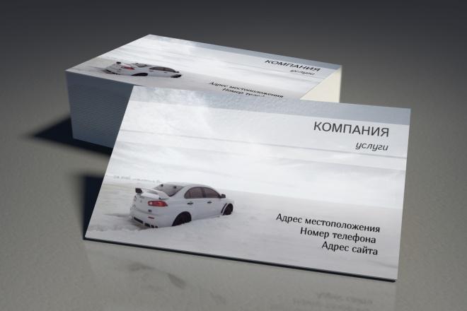 Создание визиток, односторонних и двусторонних, любого типа и желания 10 - kwork.ru