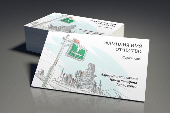Создание визиток, односторонних и двусторонних, любого типа и желания 15 - kwork.ru
