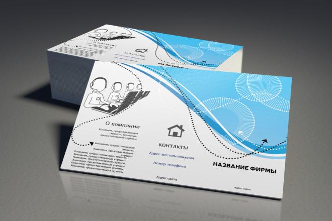Создание визиток, односторонних и двусторонних, любого типа и желания 16 - kwork.ru