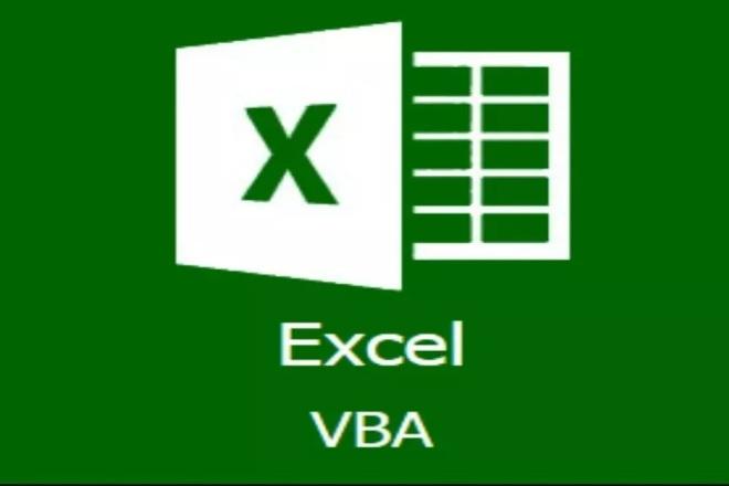 VBA Excel - программирование 5 - kwork.ru