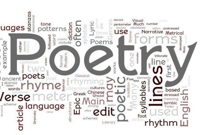 Сотворю стихи на любую тематику и в любом стиле 1 - kwork.ru