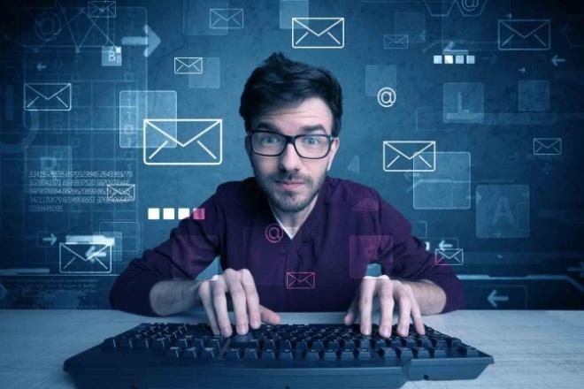 Сделаю рассылку, e-mail marketing 1 - kwork.ru