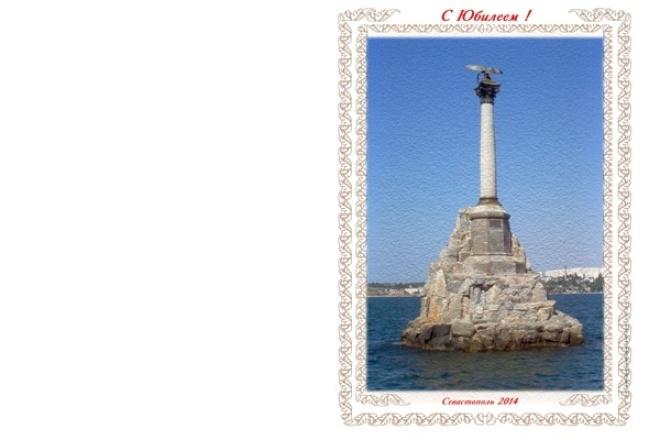 Макет открытки 2 - kwork.ru