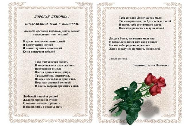 Макет открытки 1 - kwork.ru