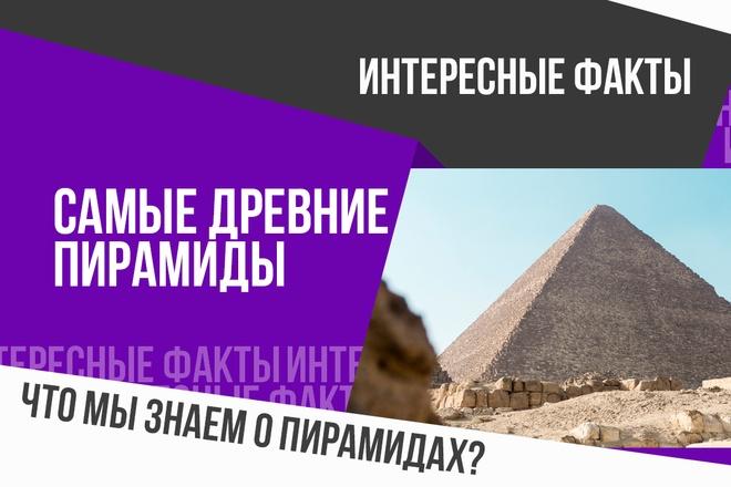 Дизайн сайта PSD 56 - kwork.ru