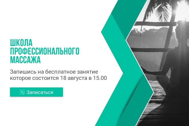 Дизайн сайта PSD 57 - kwork.ru