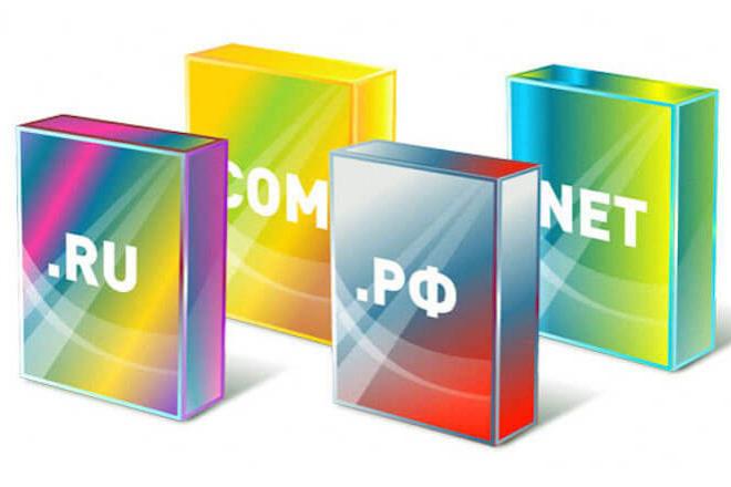 Подключить домен к сайту 1 - kwork.ru