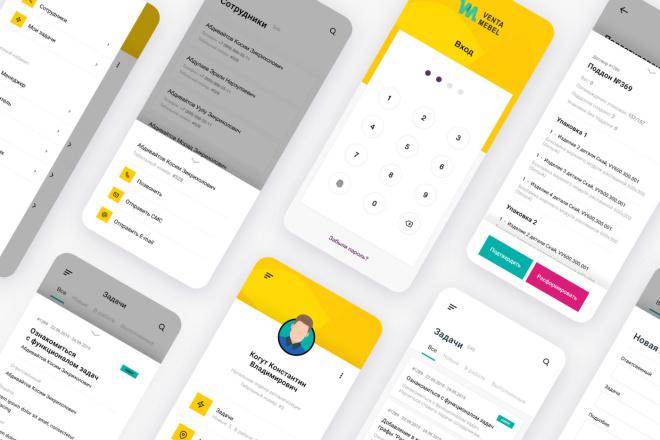 Разработка дизайна мобильного приложения. Эконом вариант 4 - kwork.ru