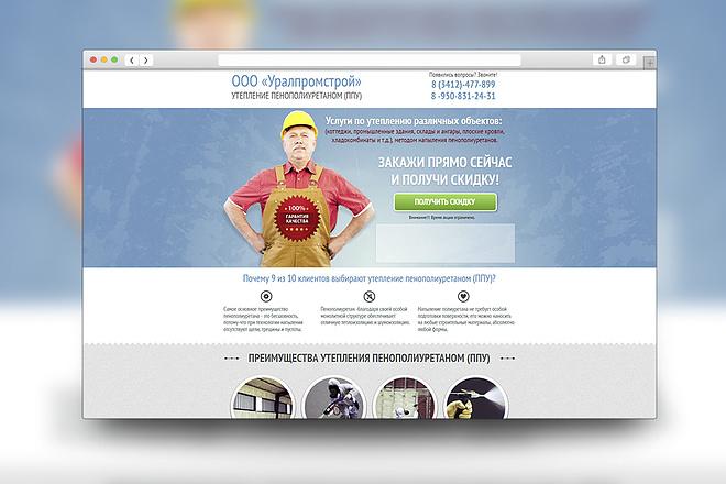 Создание продающих сайтов landing page 15 - kwork.ru