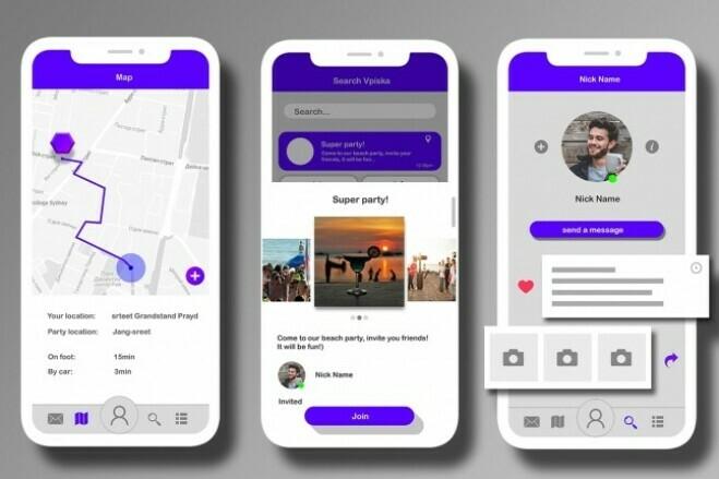 Дизайн двух экранов мобильного приложения 9 - kwork.ru