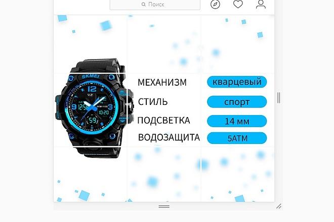 Оформление аккаунта Instagram 2 - kwork.ru