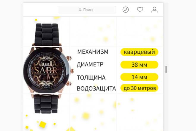 Оформление аккаунта Instagram 3 - kwork.ru