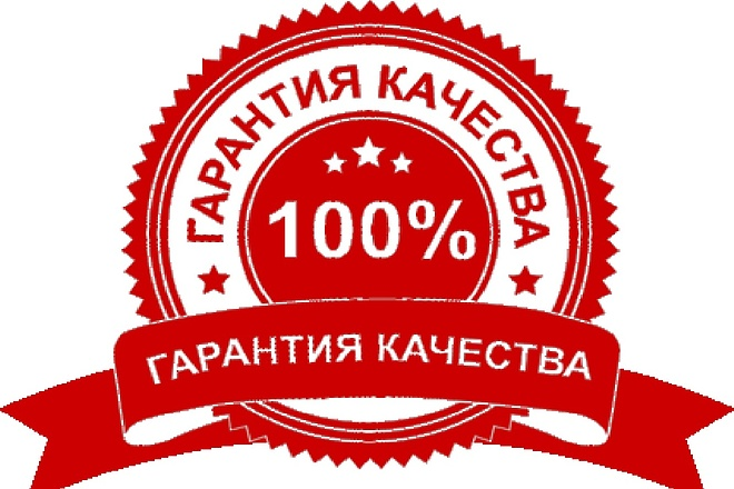 Профессиональный монтаж видео и аудио обработка.Быстро и качественно 3 - kwork.ru