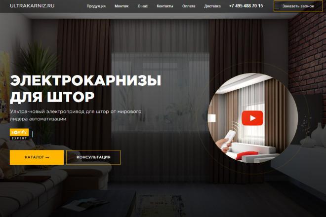 Перенос из Psd на Tilda. Адаптивная верстка 4 - kwork.ru