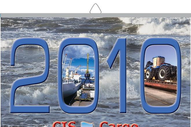 Макет обложки квартального календаря 2 - kwork.ru