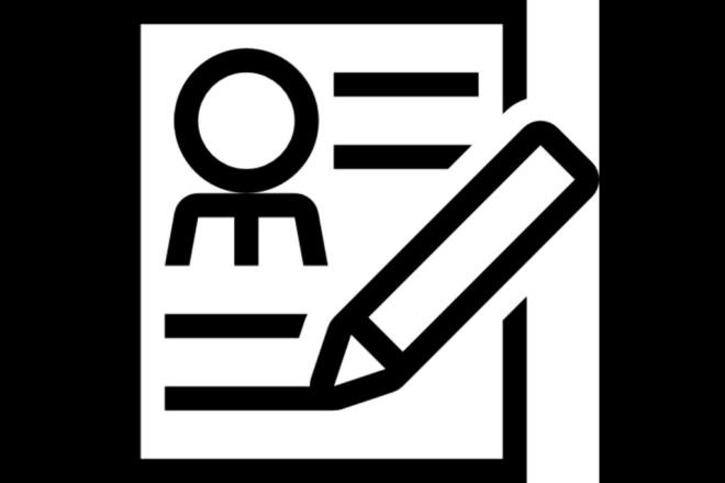 Напишу для вас резюме 1 - kwork.ru