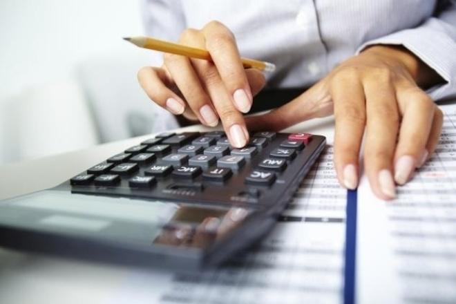 Составлю счет на оплату 1 - kwork.ru