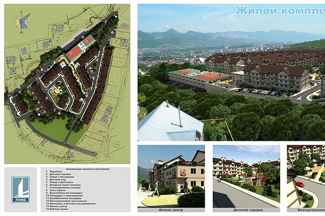 Качественная 3D визуализация фасадов домов 11 - kwork.ru