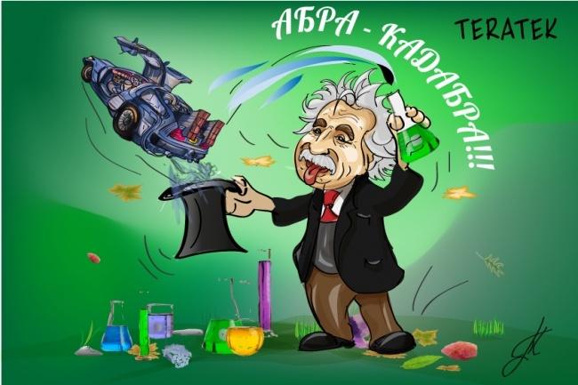 Нарисую карикатуру 15 - kwork.ru