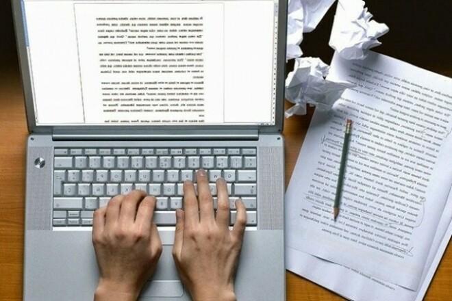 Напишу текст по правильному питанию, спорту или тренировкам 1 - kwork.ru