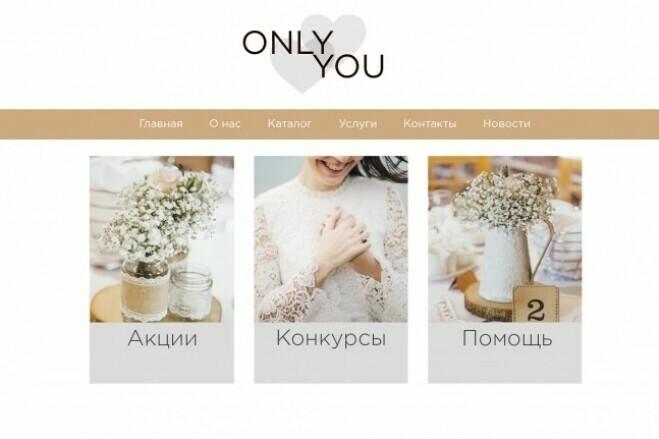 Разработка стилистики дизайн сайта 2 - kwork.ru