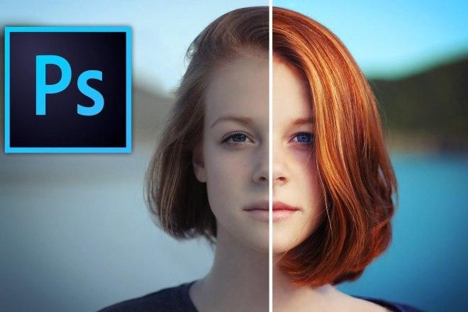 приложение для обработки фотографии джокер