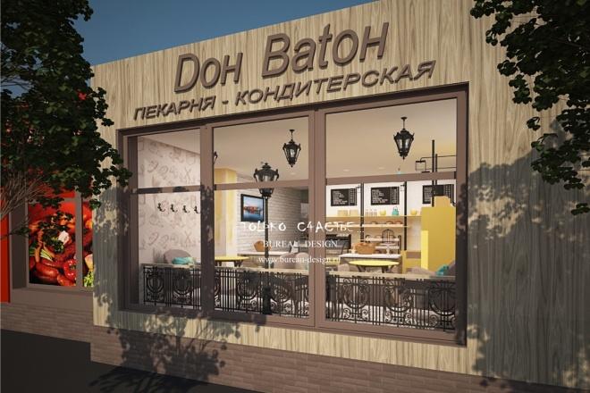 Дизайн экстерьера 5 - kwork.ru