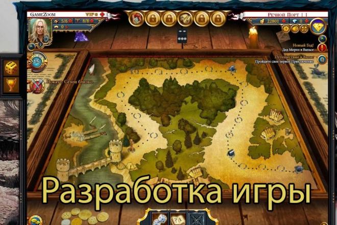 Разработаю игру 9 - kwork.ru